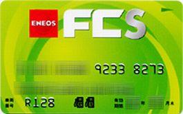 ENEOS FCカード